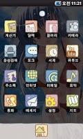 Screenshot of [Shake] Cartoon Style Icons