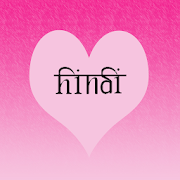 Download hindi sexy Love Messages free APK | Download