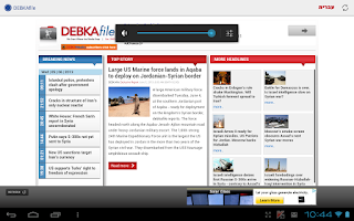 Screenshot of DEBKAfile News