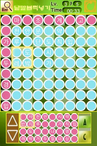 玩免費解謎APP|下載Puzzlers: 8 Games.. app不用錢|硬是要APP