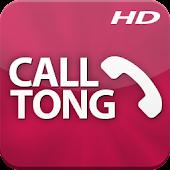 CALLTONG 콜통 무료국제전화HD