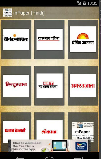 mPaper Hindi Newspapers