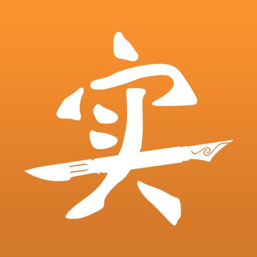 中国实用外科杂志 LOGO-APP點子