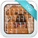 Puggle Keyboard icon