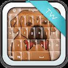 clavier Puggle icon