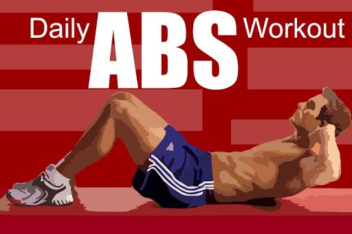 ABS日常鍛煉