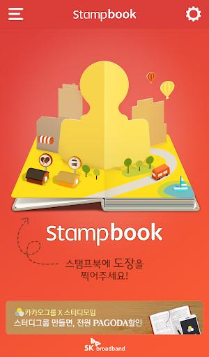 Stamp book – SK broadband