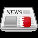 جرائد البحرين icon