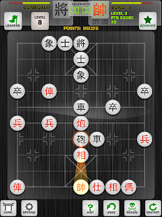 Learn chinese chess apps
