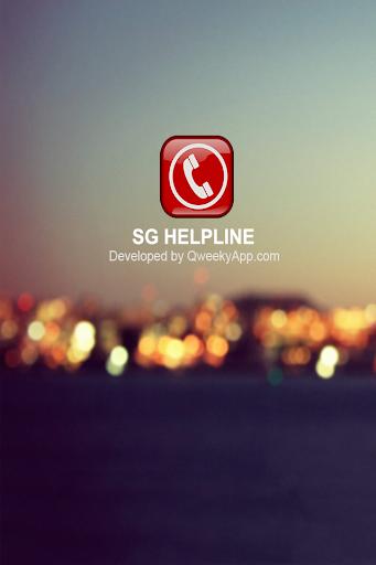 SG Helpline -Directory Numbers