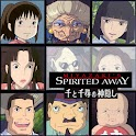 Spirited Away puzzles logo