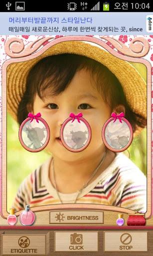 【免費生活App】鏡-APP點子