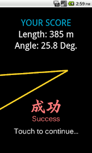 Super Acute Angle - screenshot thumbnail