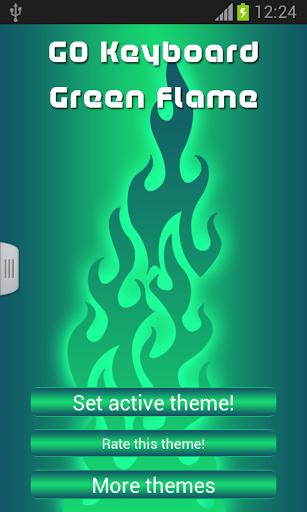 玩個人化App|GO輸入法綠色火焰免費|APP試玩