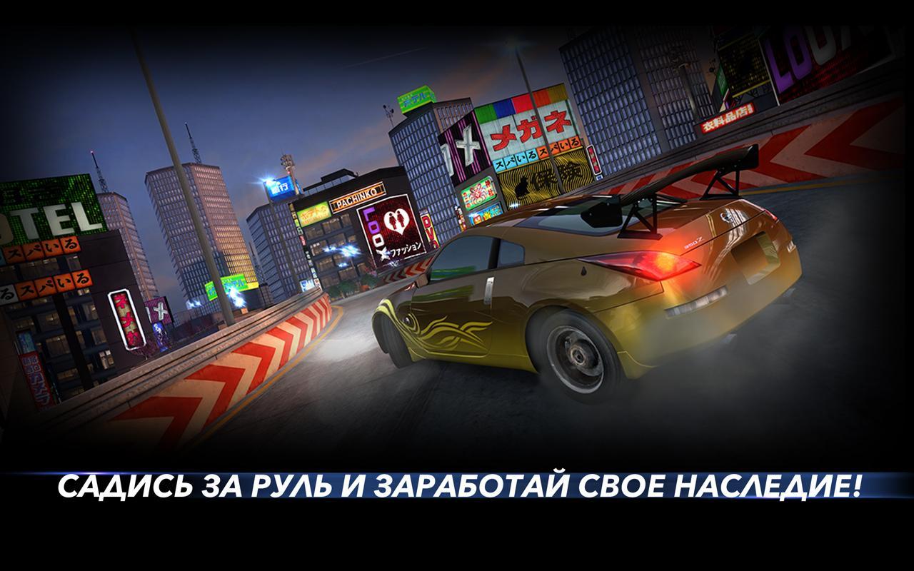 Игры Форсаж – играть онлайн бесплатно! - Multoigri ru