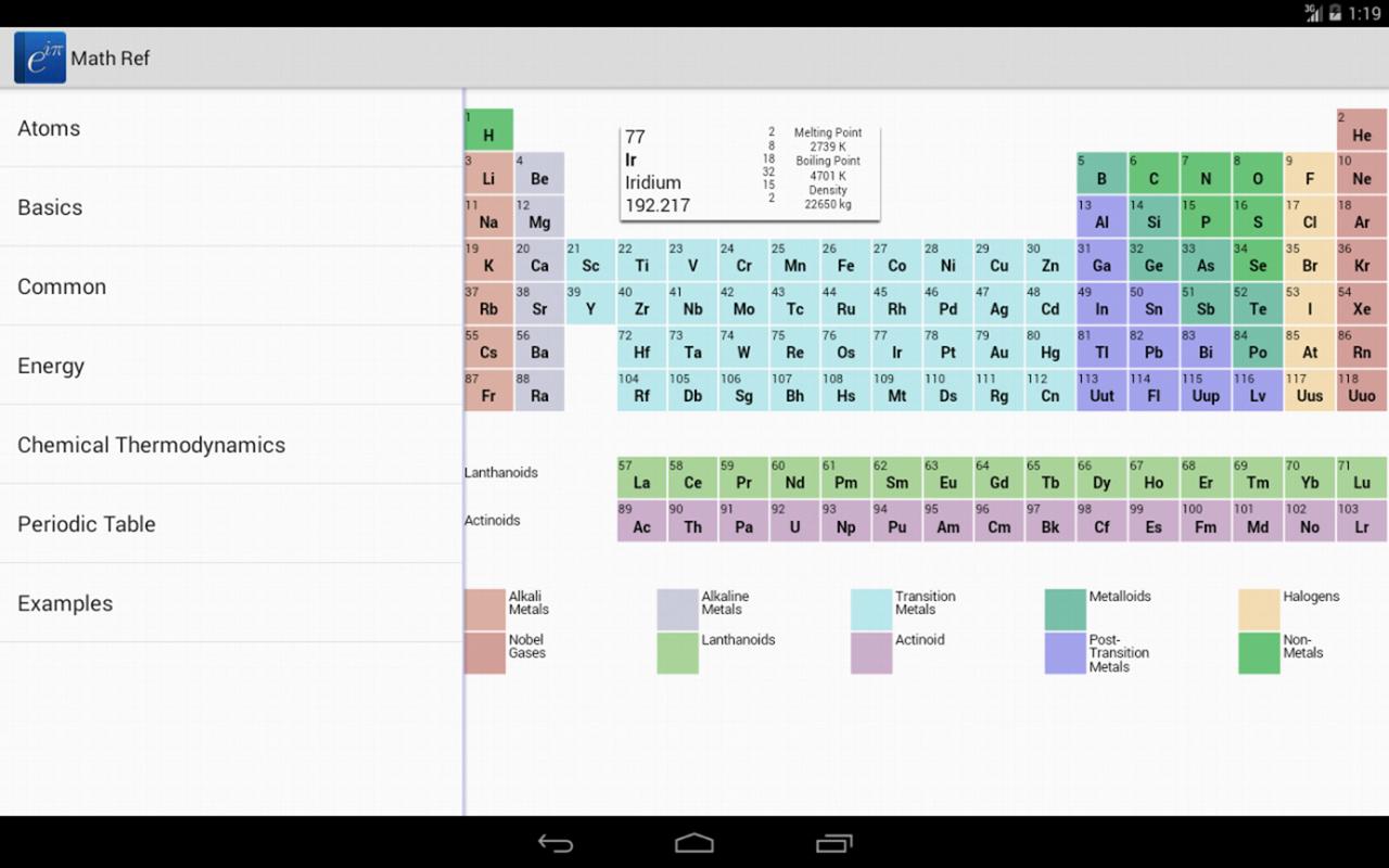 Math Ref screenshot #4