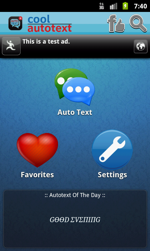 Cool Autotext BB Android - screenshot