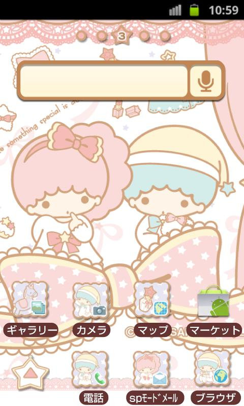 SANRIO CHARACTERS Theme19- screenshot