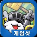 팔라독 mini 공략 게임샷 icon