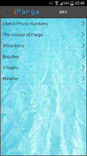 iParga Travel Guide (Parga) - screenshot thumbnail