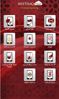 Screenshot of Meethaq Mobile banking