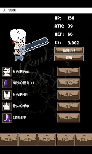 玩免費角色扮演APP|下載简单怪物猎人 app不用錢|硬是要APP