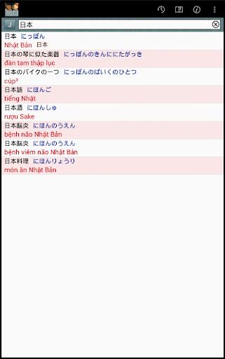 玩書籍App|CJKI Vietnamese-Japanese Dict.免費|APP試玩