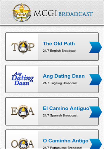 Ang dating daan number of members