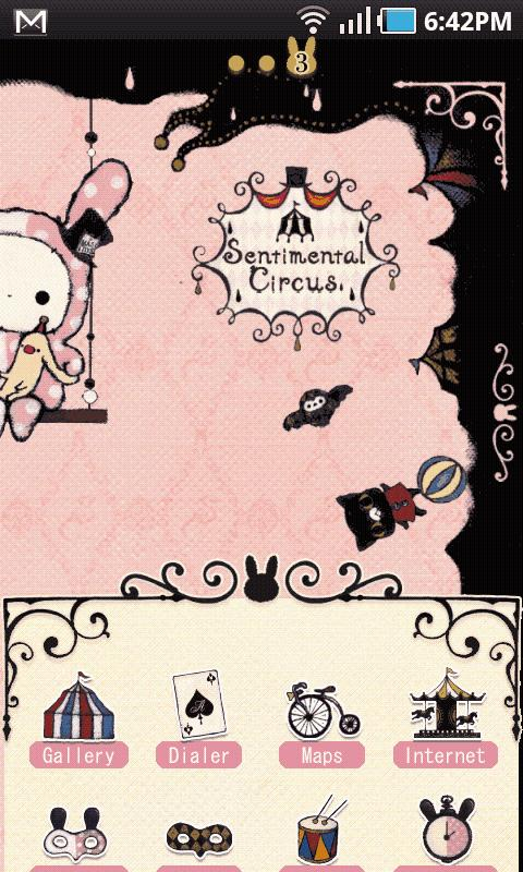 Sentimental Circus Theme2- screenshot