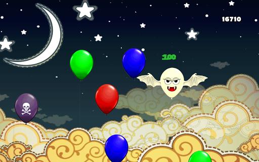 Balloon Nights