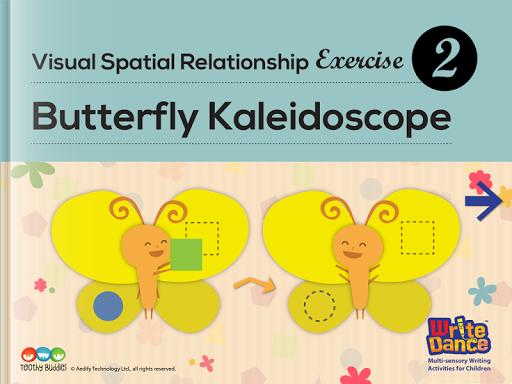 空间关系:斑斓的蝴蝶