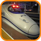 Los trenes demetro China Super icon