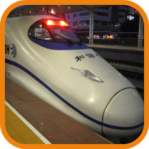 Subway China Super Trains for PC and MAC