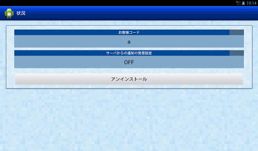 NSW-MDM Portal 1.1.2 Windows u7528 9