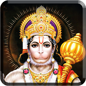 Hanuman Chalisa for PC and MAC