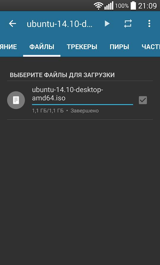 Перестал Запускаться Utorrent