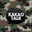 Military Look Kakaotalk Theme