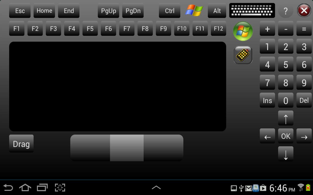Media PC Keyboard / Mouse- screenshot