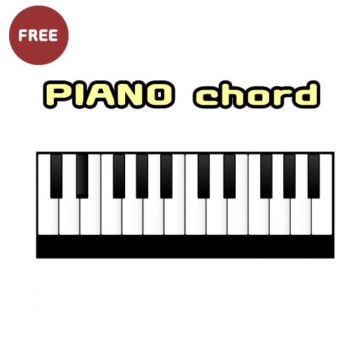 教育必備App|Piano chord quiz LOGO-綠色工廠好玩App
