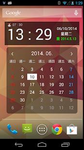 鬧鐘 碼錶 計時器 時鐘 月曆