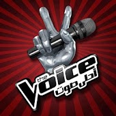 The Voice Arabic