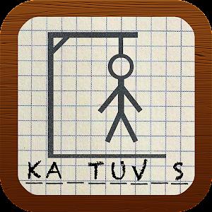 Kartuvės for PC and MAC