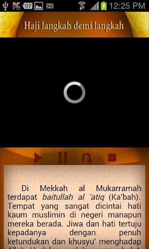 玩免費教育APP|下載Haji langkah demi langkah app不用錢|硬是要APP