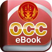 Constitutionalcourt eBook