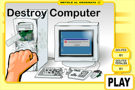 打破你的電腦