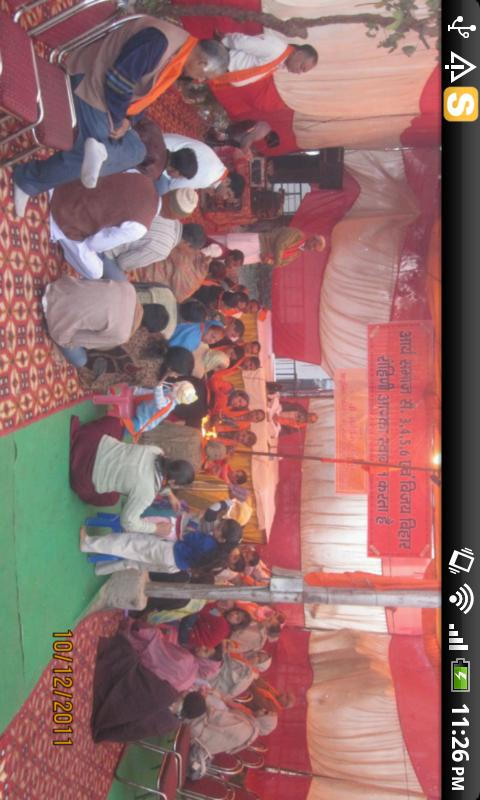Arya Samaj App- screenshot