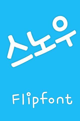 MfSnow™ Korean Flipfont