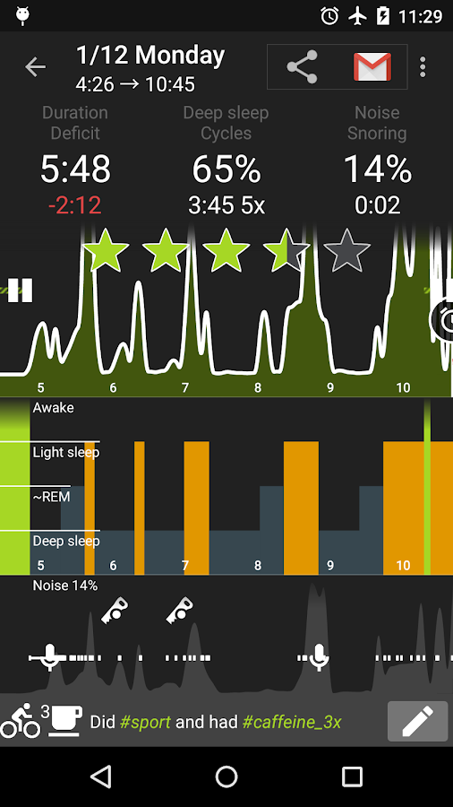 Sleep as Android - screenshot