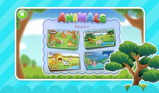 动物 Animals -2baby