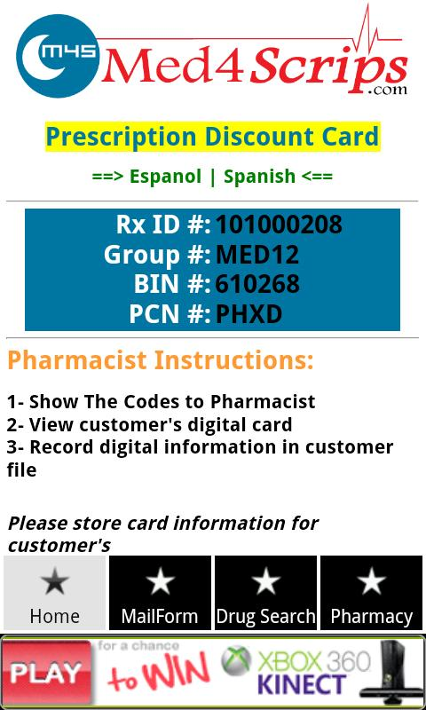Phone Pharmacy Rx Discount - screenshot